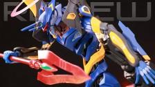 Evangelion RG EVA Mark.06 Review