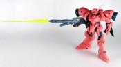 Robot Damashii Gerbera Tetra Review