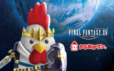 Final Fantasy XIV Takes Over Lawson Convenience Stores!