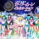 A Sailor Moon Winter Wonderland!