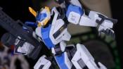 HG MAILeS Byakuchi Review [Kyoukai Senki]