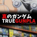 Profile picture of TrueGunpla