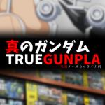 Profile picture of TrueGunpla