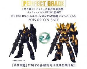 PG 1_60 鋼彈UC RX-0 獨角獸2號機 報喪女妖 01