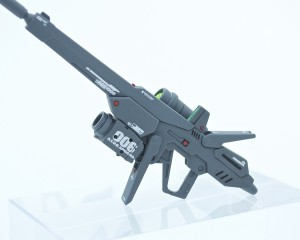 gun006side use