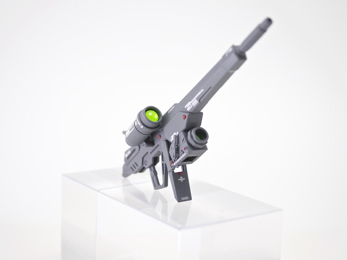 gunrightside-use