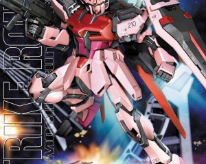 Mg-strike-rouge
