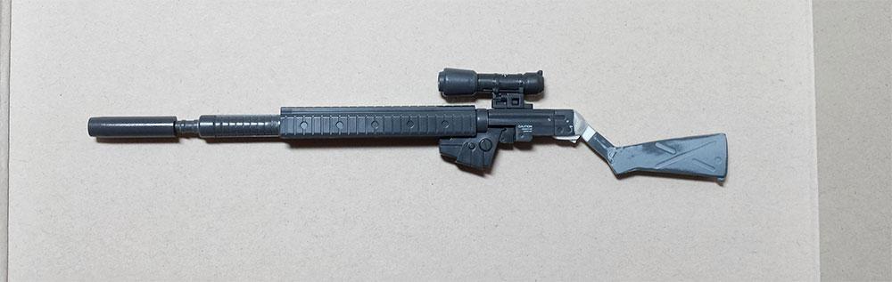 new_rifle-jpg