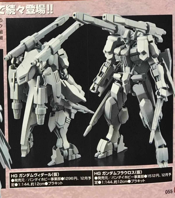 g_tekketsu-mystery-gundam-1