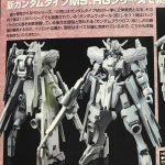 g_tekketsu-mystery-gundam-2