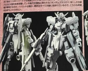 G_Tekketsu Mystery Gundam 2