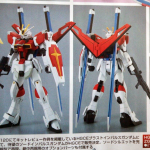hgce-sword-impulse-gundam