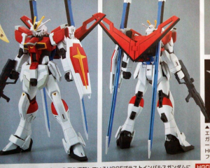 HGCE Sword Impulse Gundam
