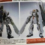 mg-heavy-weapons-system-nu-gundam