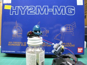 MG-Kampfer-Head-08