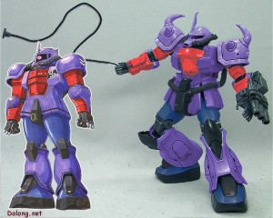 gouf-kai Norris Packard colours