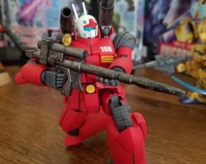 guncannon05